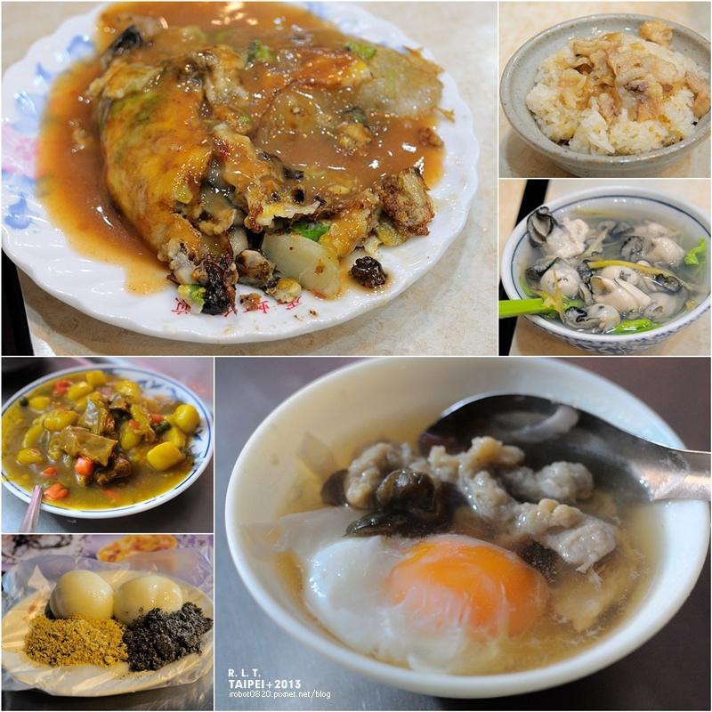 台北-寧夏夜市-圓環邊蚵仔煎+蚵仔湯+米糕+赤肉蒸餃+赤肉蛋包飯+赤肉咖哩+燒麻糬