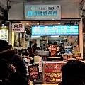 台北-寧夏夜市-圓環邊蚵仔煎+蚵仔湯+米糕+赤肉蒸餃+赤肉蛋包飯+赤肉咖哩+燒麻糬 (3)