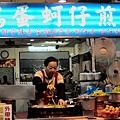 台北-寧夏夜市-圓環邊蚵仔煎+蚵仔湯+米糕+赤肉蒸餃+赤肉蛋包飯+赤肉咖哩+燒麻糬 (4)