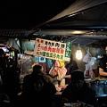 台北-寧夏夜市-圓環邊蚵仔煎+蚵仔湯+米糕+赤肉蒸餃+赤肉蛋包飯+赤肉咖哩+燒麻糬 (21)