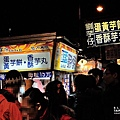 台北-寧夏夜市-圓環邊蚵仔煎+蚵仔湯+米糕+赤肉蒸餃+赤肉蛋包飯+赤肉咖哩+燒麻糬 (23)