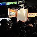 台北-寧夏夜市-圓環邊蚵仔煎+蚵仔湯+米糕+赤肉蒸餃+赤肉蛋包飯+赤肉咖哩+燒麻糬 (24)
