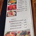 花蓮-老時光燒肉酒肴 (2)