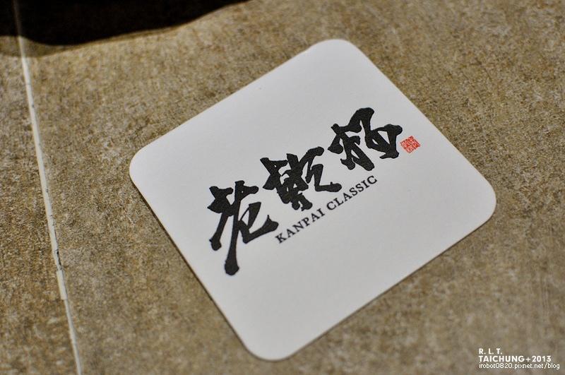 台中-老乾杯 (2)