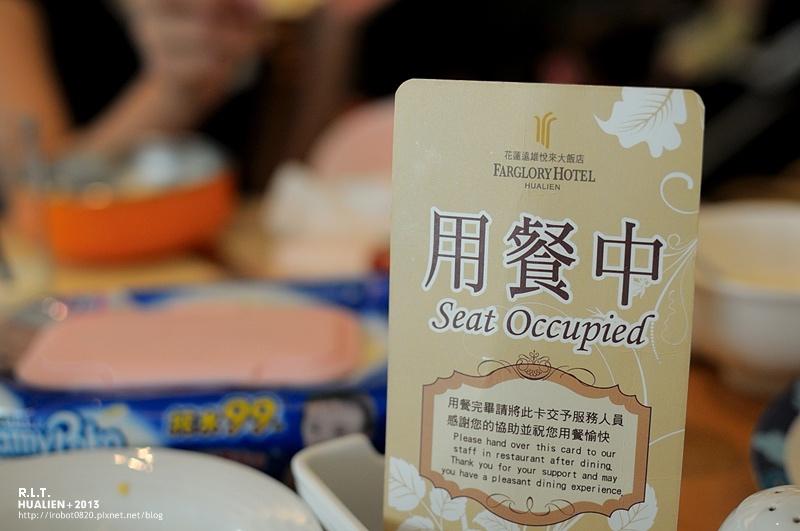 花蓮遠雄悅來飯店早餐-大餐 (3)