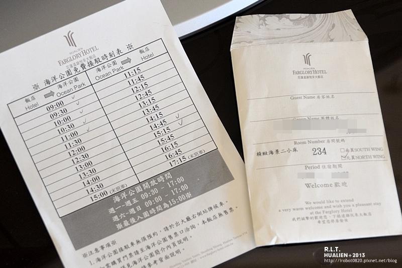 花蓮遠雄悅來飯店早餐-大餐 (15)