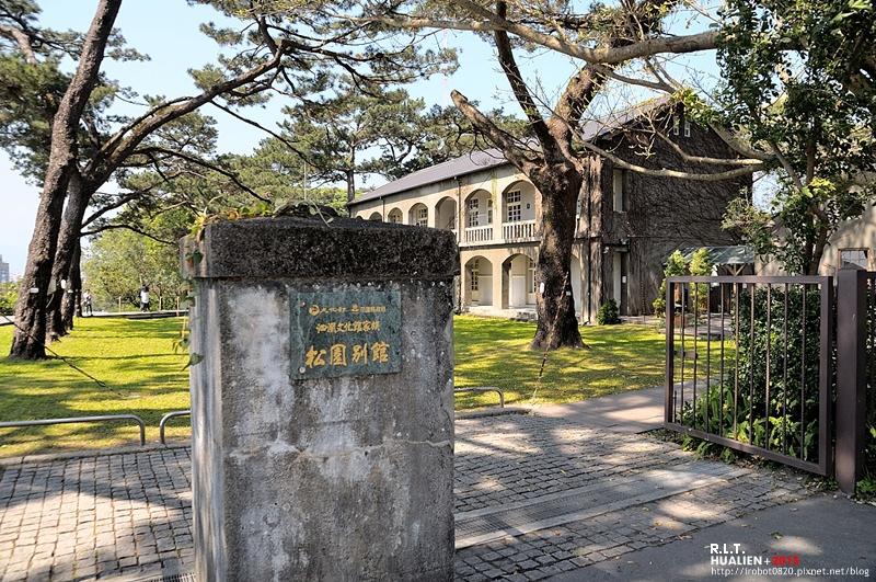 花蓮-松園別館 (1)