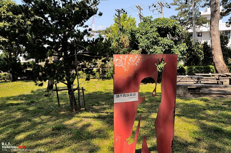 花蓮-松園別館 (23)