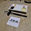 台中-老乾杯市政店-和牛燒肉-0423 (2)