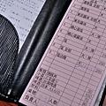 鷹流拉麵らーめん-台北忠孝敦化站-東京高田馬場-216巷 (7)