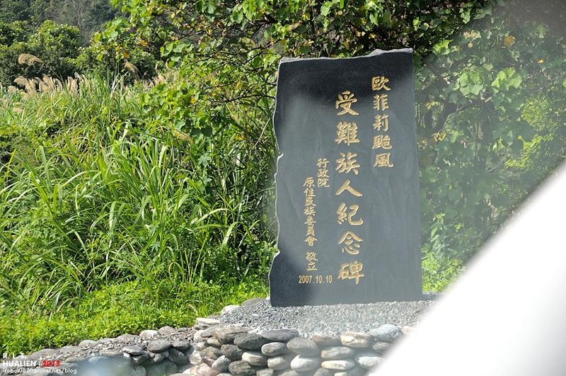 花蓮-慕谷慕魚 (13)