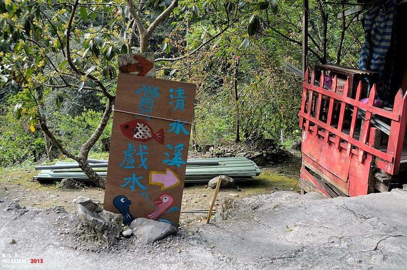 花蓮-慕谷慕魚 (53)