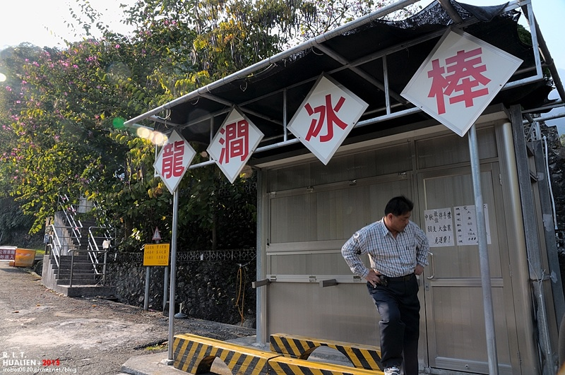 花蓮-慕谷慕魚 (114)