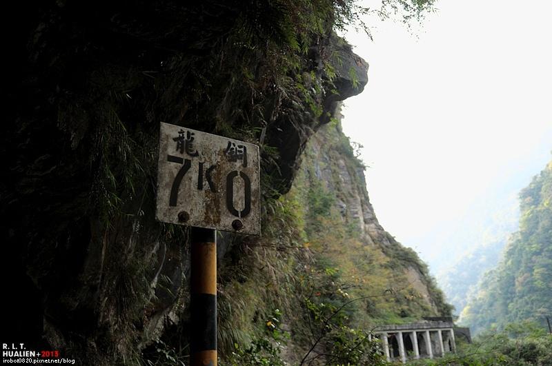 花蓮-慕谷慕魚 (140)