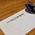台中-BangkokJam 泰過熱時尚泰式料理 (2)