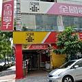 台北-呂家巷仔口麵食館-和平東路二段76像-米粉-河粉-湯-豆腐-豬內臟-豬肺 (16).JPG