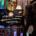 台北-名古屋台所-漢堡肉-炸雞翅-炸漢堡排-焗烤起士蕃茄-味增豬排丼-味增黑輪-沙瓦 (8).JPG