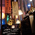 台北-名古屋台所-漢堡肉-炸雞翅-炸漢堡排-焗烤起士蕃茄-味增豬排丼-味增黑輪-沙瓦 (7).JPG