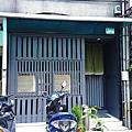 台北-頑固壽司がんこ寿司Ganko Sushi南京東路二段138巷11號 (2).jpg
