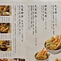 台北-天吉屋-天丼-天幕御食-天吉雙食-海老天丼-216巷-鷹流拉麵 (3).JPG