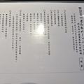 台北-乾杯黑毛屋-澳洲和牛鍋物-六白黑毛豬-黑羽土雞-水炊鍋-涮涮鍋-壽喜燒 (45).JPG