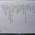 台北-乾杯黑毛屋-澳洲和牛鍋物-六白黑毛豬-黑羽土雞-水炊鍋-涮涮鍋-壽喜燒 (46).JPG