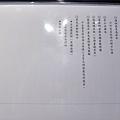 台北-乾杯黑毛屋-澳洲和牛鍋物-六白黑毛豬-黑羽土雞-水炊鍋-涮涮鍋-壽喜燒 (47).JPG