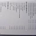 台北-乾杯黑毛屋-澳洲和牛鍋物-六白黑毛豬-黑羽土雞-水炊鍋-涮涮鍋-壽喜燒 (50).JPG