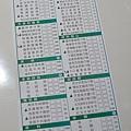 台中-漢來翠園小館-雪山叉燒包-廣三sogo16樓.JPG