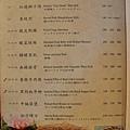 高雄-福華飯店-江南春-烤鴨 (5).JPG