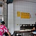 高雄-鳳山市火車站前-曹公路-鸚鵡燒餅油條 (15).JPG