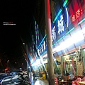 [大陸] 東莞-怡興砂鍋粥 (11).jpg