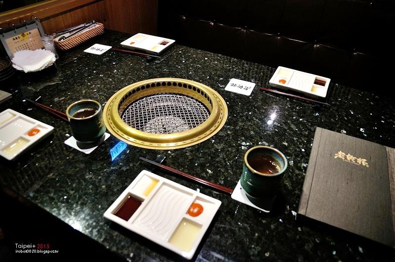 老乾杯-台北慶城店-南京東路站-長春路-兄弟飯店-澳洲和牛燒肉.JPG