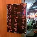 台北-名古屋台所-雙連-味增豬排-赤味增-日本日式炒麵-炸漢堡排 (4).jpg
