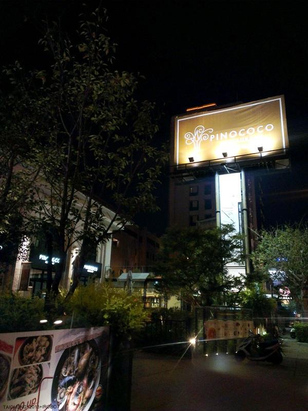 台中-皮諾可可-公益店 (1).jpg
