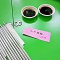 台中-小六鍋貼-華美西二街-台中擔仔麵旁-花山椒 (1).jpg