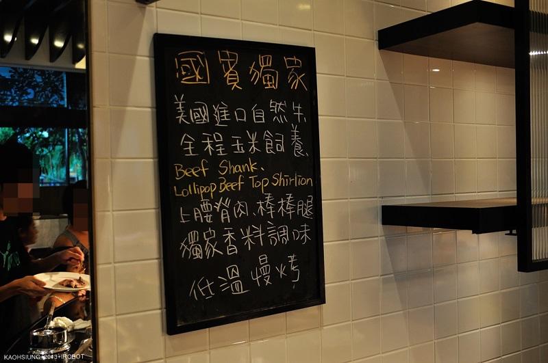 高雄國賓大飯店MARKET CAFÉ  味集廚房 (13).JPG