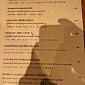 台北-大嗑西式餐館Ducky Restaurant (24).jpg