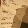 台北-大嗑西式餐館Ducky Restaurant (23).jpg