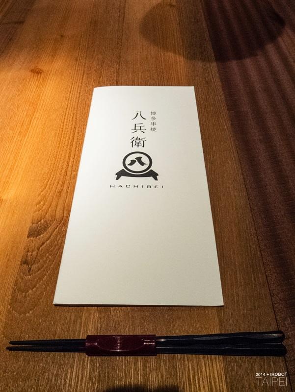 台北-博多八兵衛串燒-紅羽八兵衛套餐-新光三越A4六樓6F (3).jpg