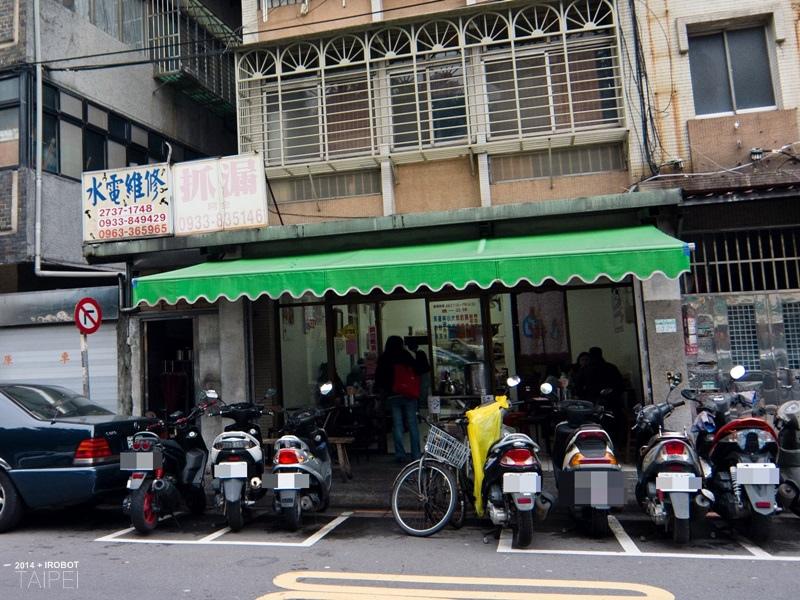 台北-酸菜麵 (14).jpg