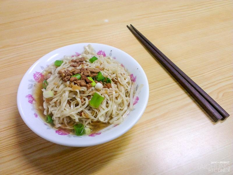 台中大元意麵 (2).jpg