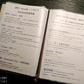 高雄二月半そば蕎麥麵  (3).jpg