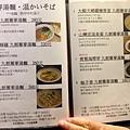 高雄二月半そば蕎麥麵  (30).jpg