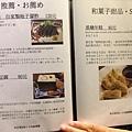 高雄二月半そば蕎麥麵  (31).jpg