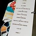 台中-印月創意東方料理-烤鴨藝鴨三吃 (25).jpg