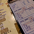 台中藤吉串燒-神話沐子 (2).jpg