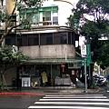 台北-戴記涼麵-骨肉湯 (2).jpg