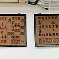 台北-戴記涼麵-骨肉湯 (3).jpg