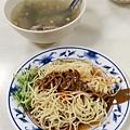 台北-戴記涼麵-骨肉湯 (11).jpg